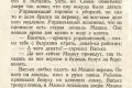 zhukov_kn_gr_nekrasov_morskie_sapogi_022