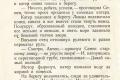 zhukov_kn_gr_nekrasov_morskie_sapogi_028