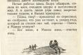 zhukov_kn_gr_nekrasov_morskie_sapogi_030