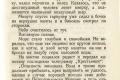 zhukov_kn_gr_nekrasov_morskie_sapogi_035