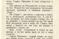 zhukov_kn_gr_nekrasov_morskie_sapogi_047