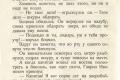 zhukov_kn_gr_nekrasov_morskie_sapogi_057