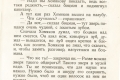 zhukov_kn_gr_nekrasov_morskie_sapogi_058