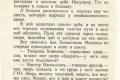 zhukov_kn_gr_nekrasov_morskie_sapogi_059
