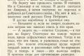 zhukov_kn_gr_nekrasov_morskie_sapogi_073