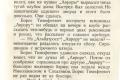 zhukov_kn_gr_nekrasov_morskie_sapogi_076