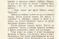 zhukov_kn_gr_nekrasov_morskie_sapogi_079