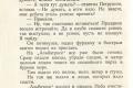 zhukov_kn_gr_nekrasov_morskie_sapogi_085