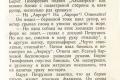 zhukov_kn_gr_nekrasov_morskie_sapogi_086