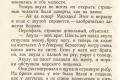 zhukov_kn_gr_nekrasov_morskie_sapogi_099