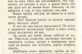 zhukov_kn_gr_nekrasov_morskie_sapogi_108