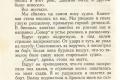 zhukov_kn_gr_nekrasov_morskie_sapogi_114
