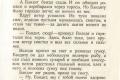zhukov_kn_gr_nekrasov_morskie_sapogi_121