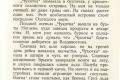 zhukov_kn_gr_nekrasov_morskie_sapogi_123