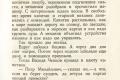 zhukov_kn_gr_nekrasov_morskie_sapogi_125