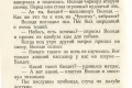 zhukov_kn_gr_nekrasov_morskie_sapogi_128