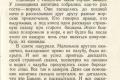 zhukov_kn_gr_nekrasov_morskie_sapogi_130
