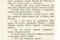 zhukov_kn_gr_nekrasov_morskie_sapogi_131