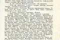 zhukov_kn_gr_stalinskoe_plemya_009