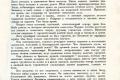 zhukov_kn_gr_stalinskoe_plemya_037