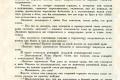 zhukov_kn_gr_stalinskoe_plemya_043