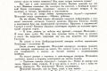 zhukov_kn_gr_stalinskoe_plemya_054