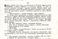 zhukov_kn_gr_stalinskoe_plemya_061