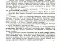 zhukov_kn_gr_stalinskoe_plemya_158