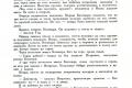 zhukov_kn_gr_stalinskoe_plemya_162