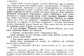 zhukov_kn_gr_stalinskoe_plemya_168