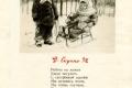 zhukov_kn_gr_tomsen_davayte_poznakomimsya_40