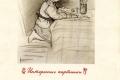 zhukov_kn_gr_tomsen_davayte_poznakomimsya_48